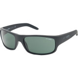 Arnette Pilfer Sunglasses - Arnette Cruiser Products