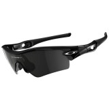 Oakley Radar Path Sunglasses -  Motocross Sunglasses