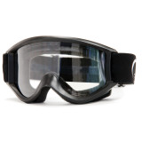 Smith SC Goggles - Dirt Bike Goggles and Accessories
