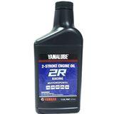 Yamalube 2R Two Stroke Oil