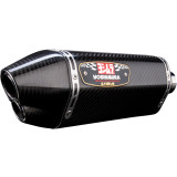 Yoshimura R-77D Dual Outlet 3/4 System Exhaust - Yoshimura Motorcycle Products