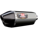 Yoshimura R-77D Dual Outlet Slip-On Exhaust - Yoshimura Motorcycle Products