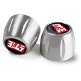 Yoshimura Bar End Kit -  Motorcycle Controls