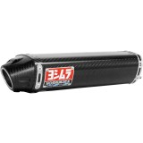 Yoshimura RS-5 Full System Exhaust - Yoshimura Motorcycle Products