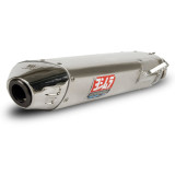 Yoshimura RS-5 Slip-On Exhaust - Yoshimura Motorcycle Products