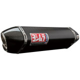 Yoshimura TRC-D Full System Exhaust - Yoshimura Motorcycle Products