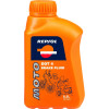 Repsol Moto DOT4 Brake Fluid - Motorex DOT-4 Brake Fluid