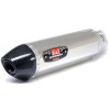 Yoshimura R-77 Slip-On Exhaust - Yoshimura R-77 EPA Compliant Slip-On Exhaust