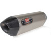 Yoshimura R-77 Dual Slip-On Exhaust - Dual - Yoshimura R-77 EPA Compliant Slip-On Exhaust