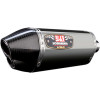 Yoshimura R-77D Dual Outlet Slip-On Exhaust - Yoshimura R-77 EPA Compliant Slip-On Exhaust