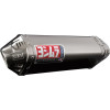 Yoshimura TRC Slip-On Exhuast - Two Brothers M-2 Slip-On Exhaust